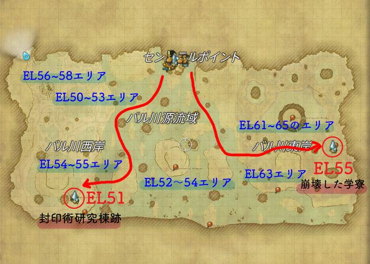 ヒュダトスマップ