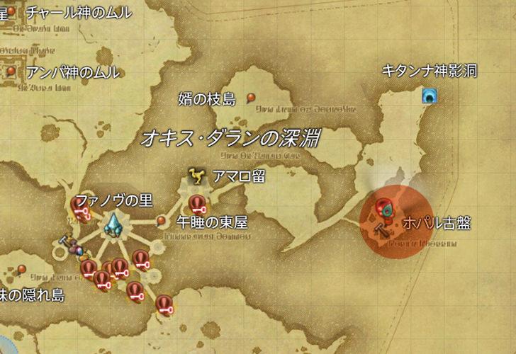 キタリ地図
