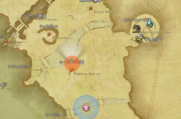 シーソング石窟の場所
